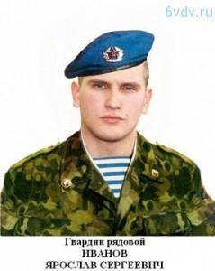 ivanov-yaroslav