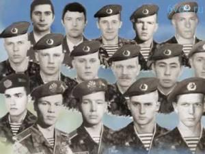 Видео памяти воинов десантников шестой роты ВДВ