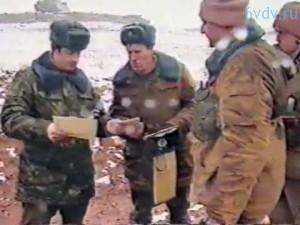 103 дивизия ВДВ Афганистан
