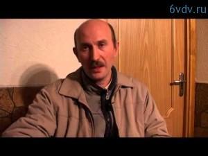 Еще один документальный фильм памяти шестой роты ВДВ
